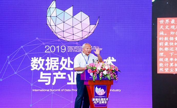 專訪中國工程院院士鄔江興:大數據試驗場可應對未來計算挑戰