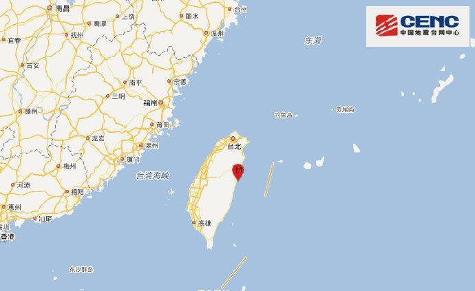 臺灣花蓮縣海域發生4.0級地震,震源深度20千米