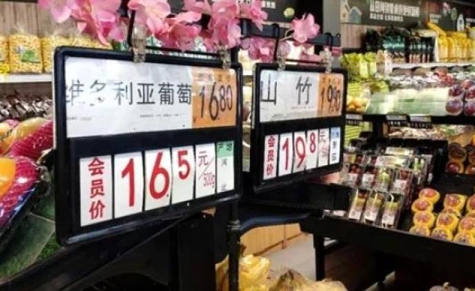 水果涨价后有果蔬公司股价已接近翻倍,真有逻辑还是炒作?