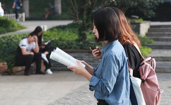 司法部發布2019年國家統一法律職業資格考試公告