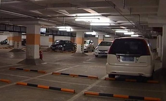 """廣州:一套房只能買一個車位,禁止建設單位""""只售不租"""""""