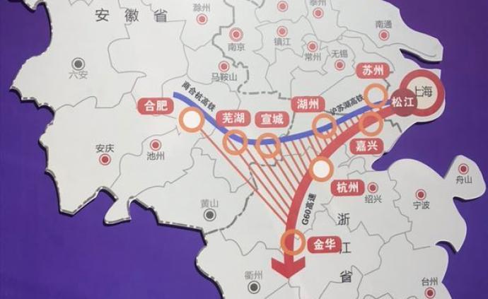上海論壇|長三角深度一體化的路徑