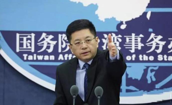 國臺辦批民進黨當局阻撓、抹黑兩岸新聞交流:邪不壓正