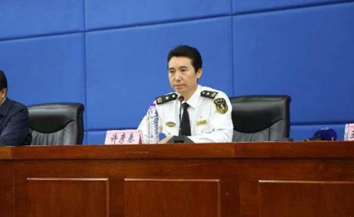 黑龙江海事局党组成员、副局长许彦春接受纪律审查和监察调查