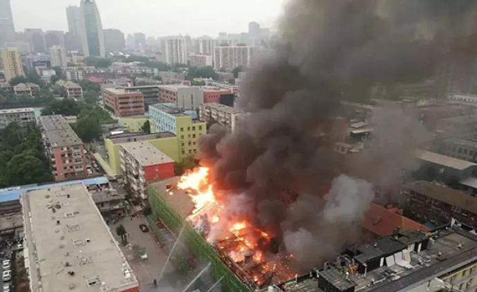 北京朝阳区楼房火灾原因查明,6名责任人被刑事拘留