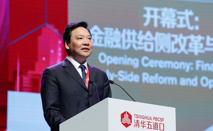 央行副行长:引导更多中长期资金进入,更好发挥资本市场作用