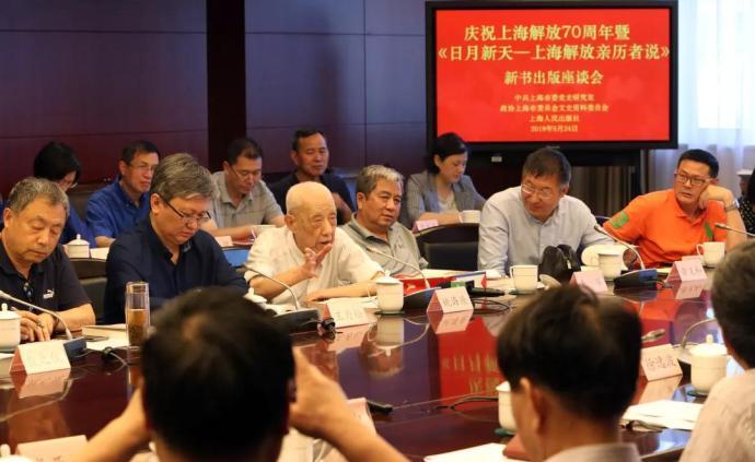70周年,你不知道的上海丨上海解放前,组织要求他学会开车