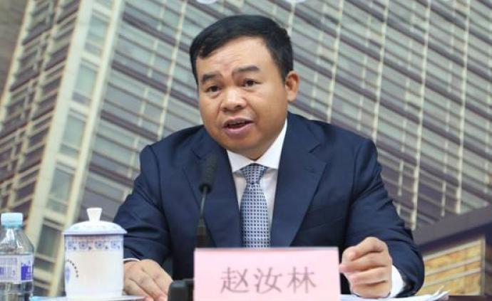 廣西銀保監局黨委副書記趙汝林接受紀律審查和監察調查