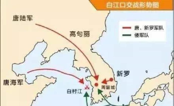 從朝貢貿易到商品經濟:唐朝的東亞貿易秩序