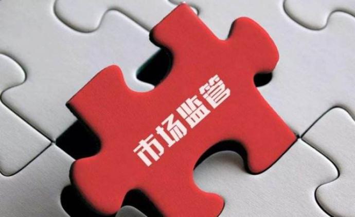 市場監管總局:鞏固國產軟件試點成果,加大推廣使用優秀軟件