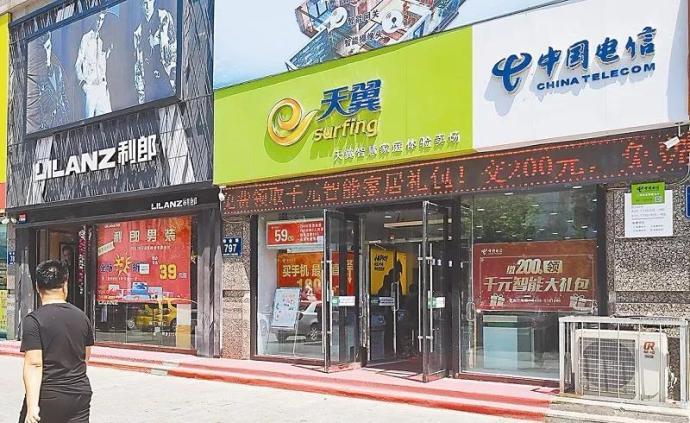 零元購、加油優惠等全成泡影,中國電信涉嫌欺詐遭投訴