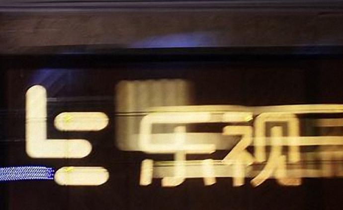 董事長辭職三周后,樂視網總經理、財務總監張巍也辭職了