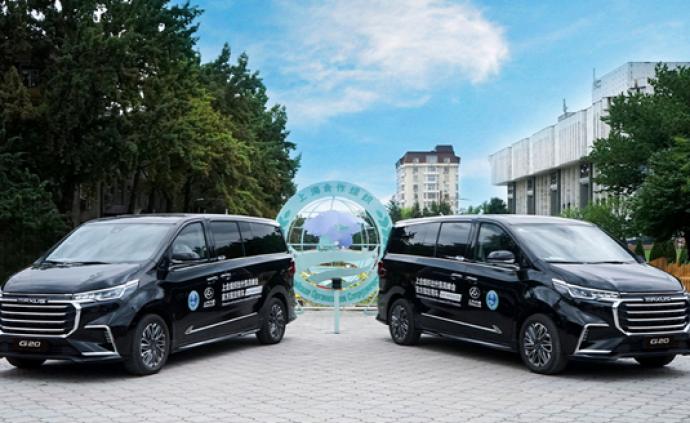 中国品牌世界共享,上汽大通成上合组织比什凯克峰会指定用车
