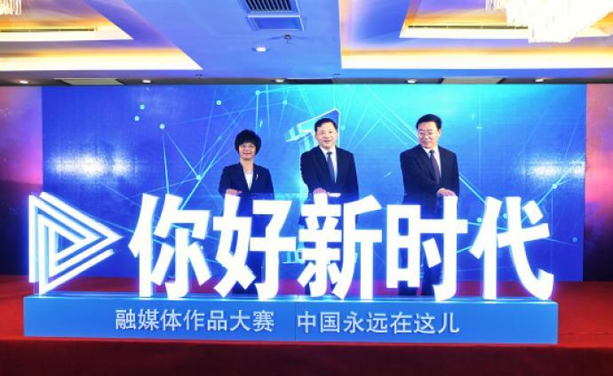 上海電影節丨用多元媒體手段創新表達時代精神