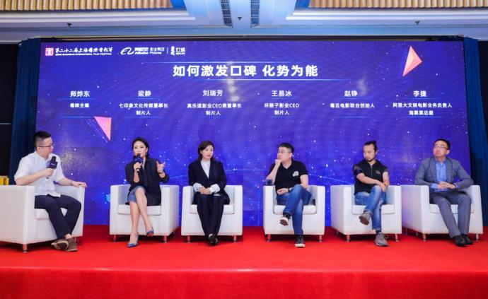"""上海電影節丨電影""""靠數據說話""""對不對?"""