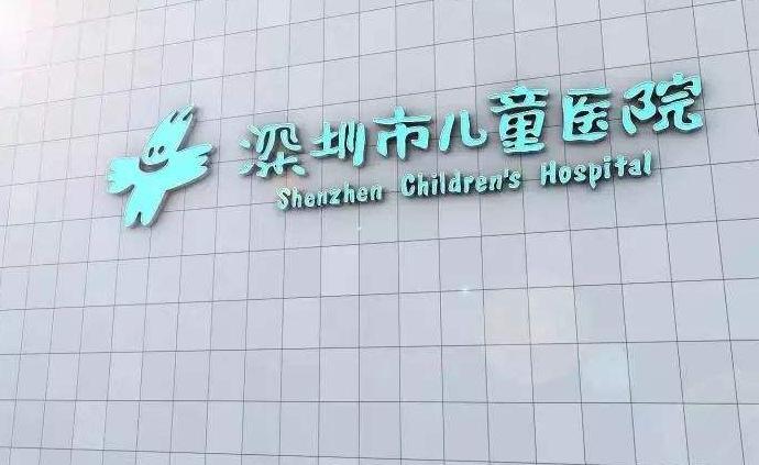 深圳兒童醫院:被墜窗砸傷男童病情過重,全力救治終未能救回