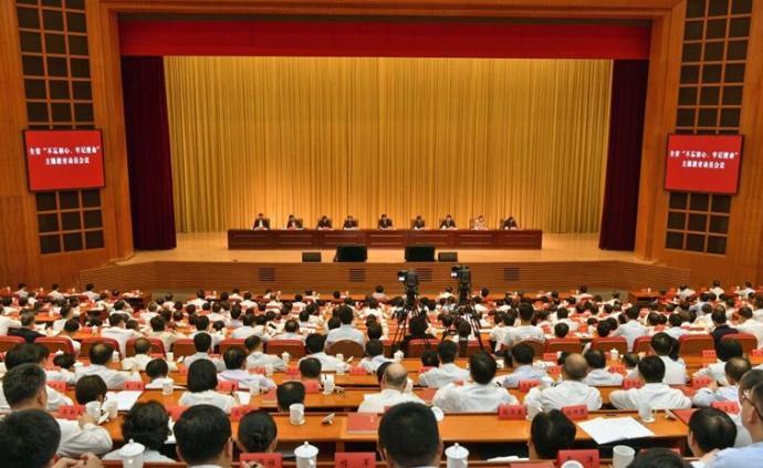 中纪委机关报头版头条:确保主题教育高质量有实效