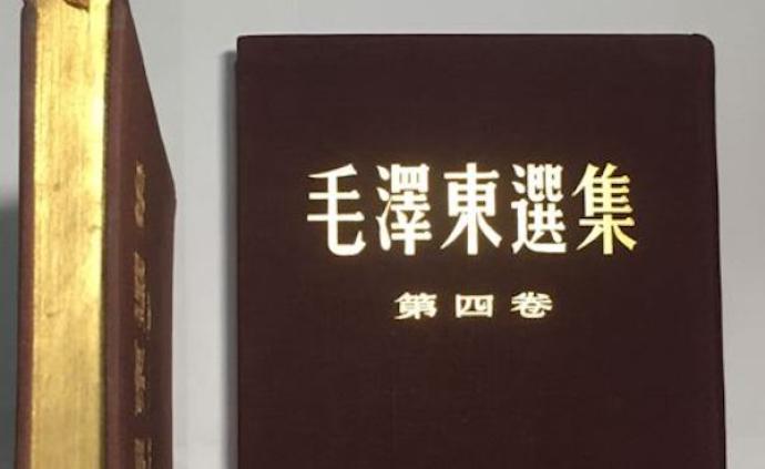 徐自豪︱《毛泽东选集》英译组人物之徐永煐与冀朝鼎