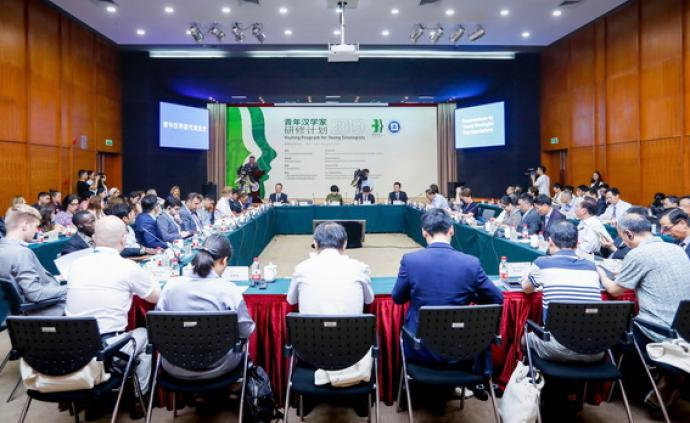青年汉学家研修计划:32国37名青年汉学家零距离观察中国
