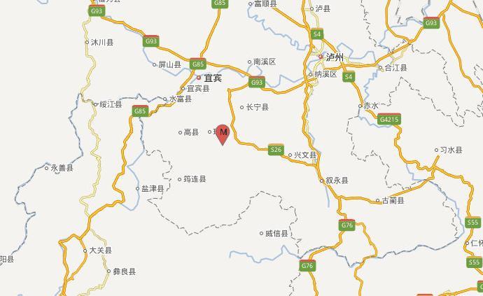 四川宜宾市珙县发生3.7级地震,震源深度10千米