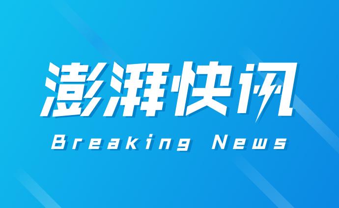 四川长宁地震共造成11人死亡,123人受伤