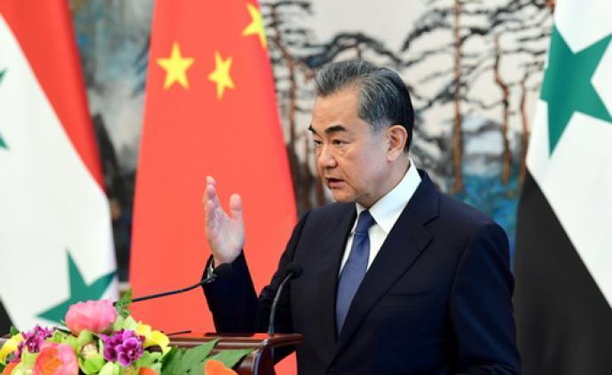 """王毅谈当前伊朗和海湾地区局势,说了三个""""坚定维护"""""""