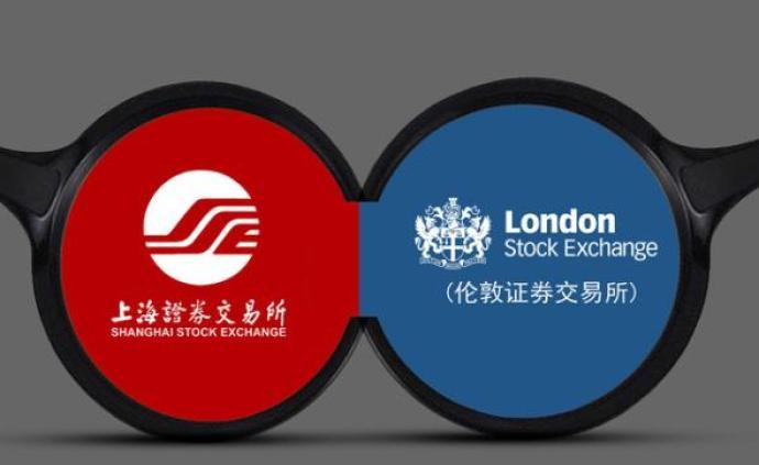 """""""沪伦通""""昨日在伦敦启动,上海伦敦两地证交所实现互联互通"""