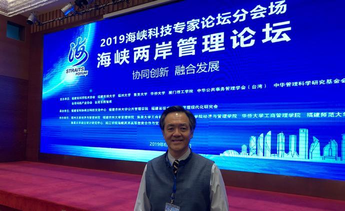 """专访高雄师范大学教授刘廷扬:两岸""""双城论坛""""可以照亮未来"""