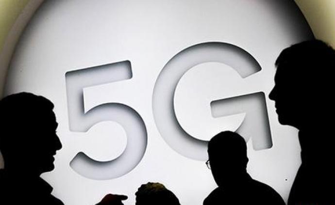 德國5G頻譜拍賣:拍出41個頻段,總拍賣金額65億歐元