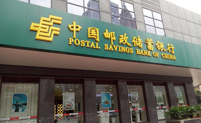 巨无霸来了!邮储银行A股上市材料获证监会接收