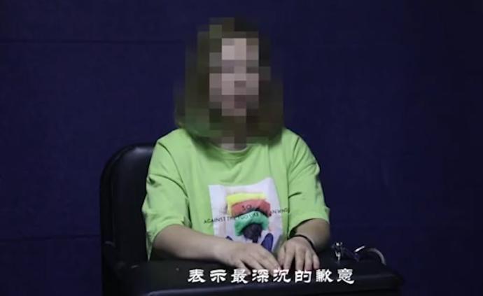 """骂""""震死泸州人""""的女子向警方哭诉当天刚离婚,被拘留5日"""