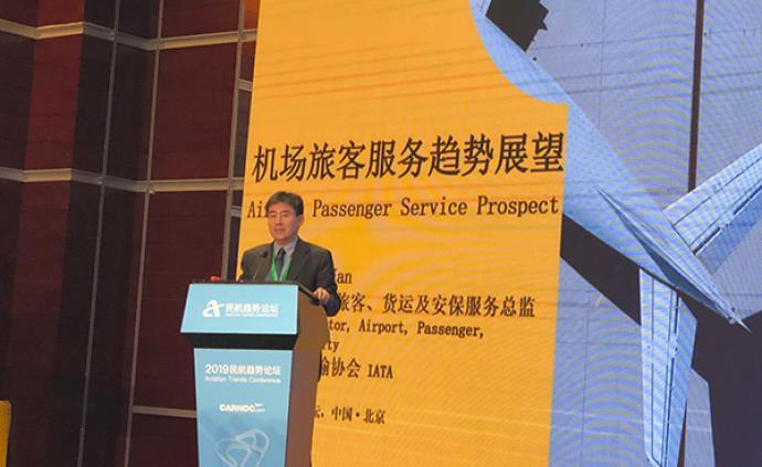国际航协:2022年中国旅客吞吐量将达9.8亿,超过美国