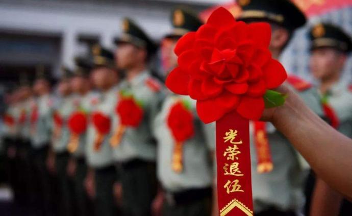 如何做好上海退役军人事务工作,这个会议给出重要答案