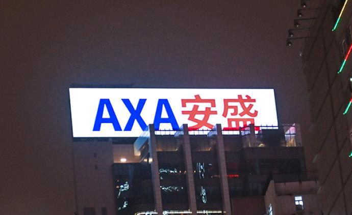 香港保监局谈安盛投连险爆雷:72宗投诉已转交保险经纪协会