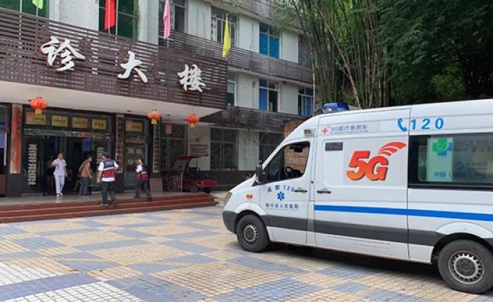 中国首次将5G应?#26412;?#25588;?#20302;?#24212;用于灾难医学救援