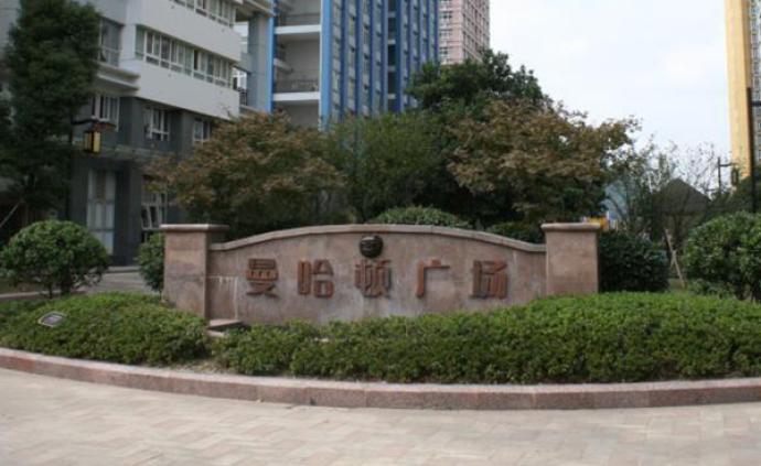 浙江台州整治不规范地名:弘扬与传承具有台州特色的优秀地名