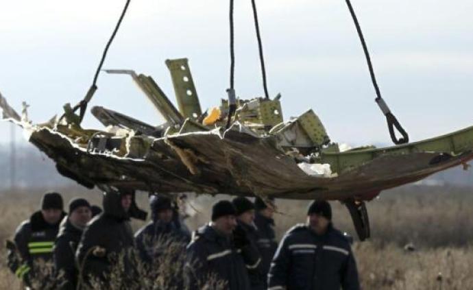 马航MH17空难调查团起诉俄公民,马哈蒂尔:调查结果不实