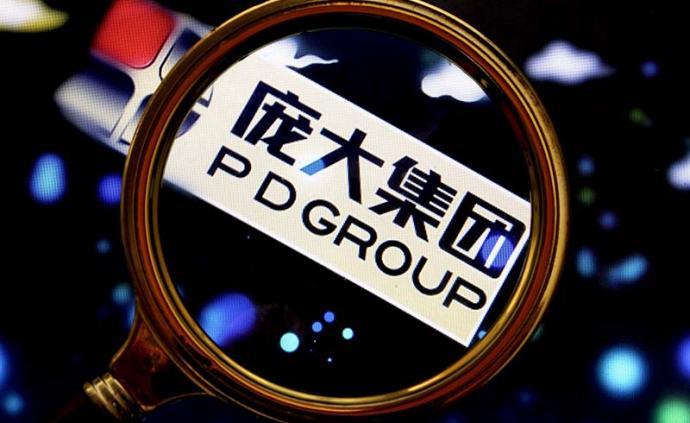 龐大集團董事長龐慶華辭職,破產重組擬引入兩位新戰略投資者