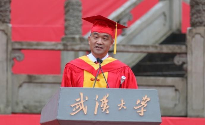 武大2019畢業典禮,校長竇賢康寄語:自立自強,科學報國