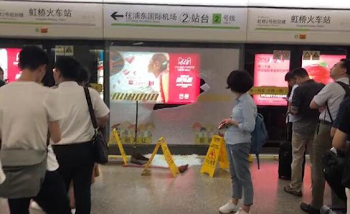 上海地鐵站臺屏蔽門玻璃破了一個大洞無人受傷,原因正在調查
