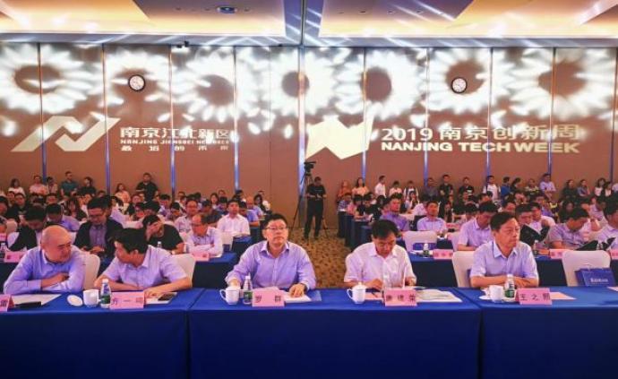 """数据赋能,""""长三角地区科学大数据库""""在南京江北新区启动"""