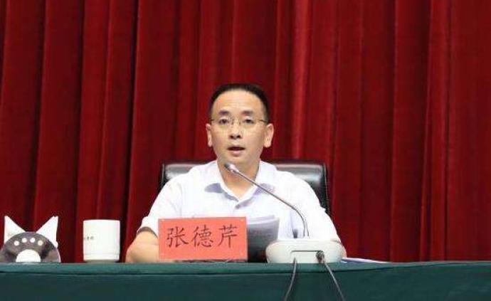 茅台集团副总经理张德芹调离,转任贵州现代物流产业集团副总
