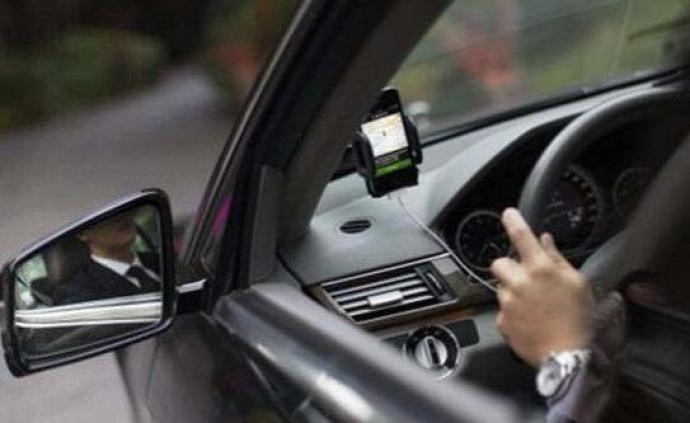 网约车防疲劳驾驶规则存漏洞,律师:一人一车一平台才有效果