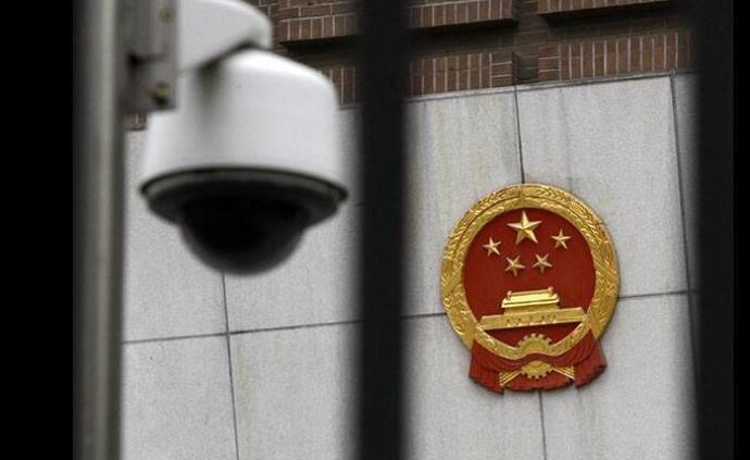 绍兴市政协原党组副书记、副主席陈建设涉嫌受贿被提起公诉
