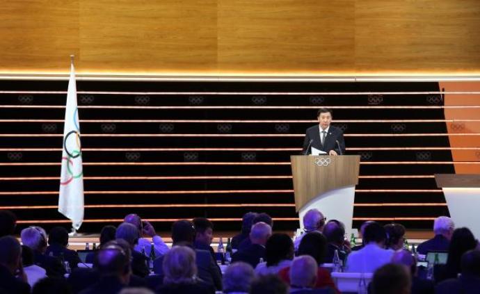 北京冬奥组委:打造一届节俭、智慧、绿色的冬奥会