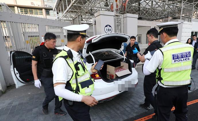 早安·世界|韩国男子驾车冲撞美驻韩大使馆,车内有瓦斯罐