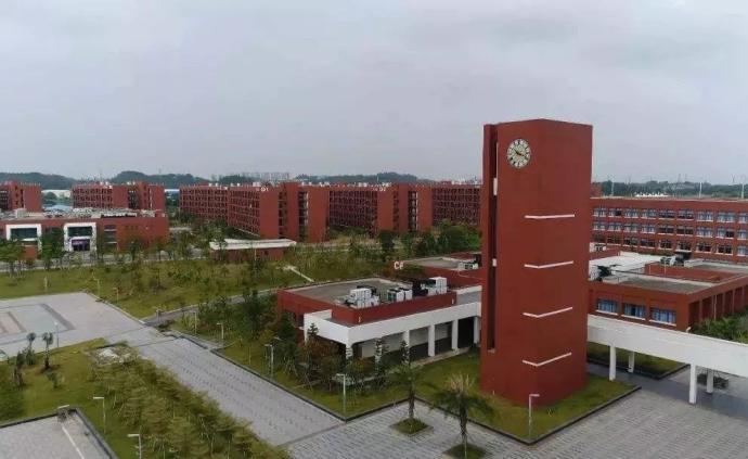 佛山科学技术学院向教育部申请更名为广东科学技术大学