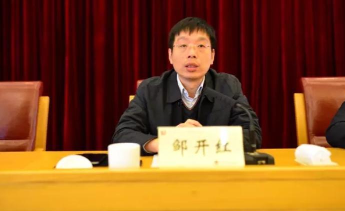 70后鄒開紅調任中央紀委國家監委法規室主任,接替馬森述