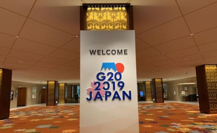 习主席出席G20领导人大阪峰会,世界期待中国关键引领