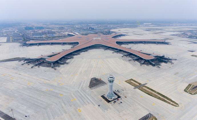 北京大兴机场83个工程即将全部验收,转入运营筹备期